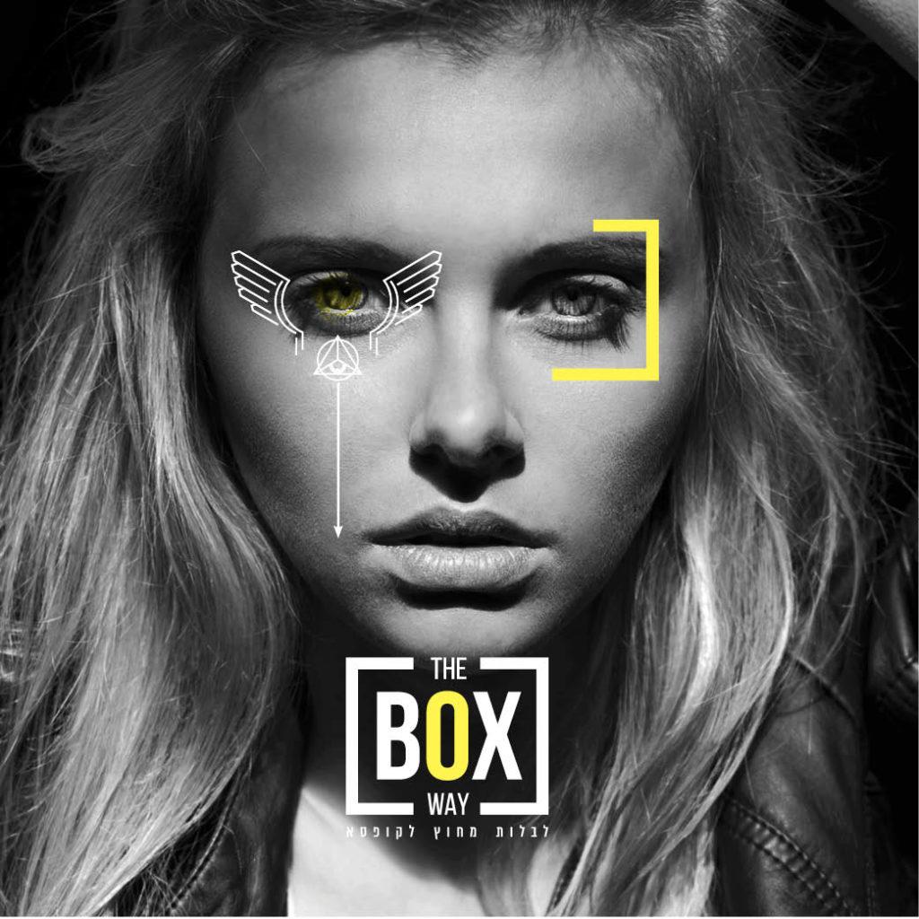 the box way